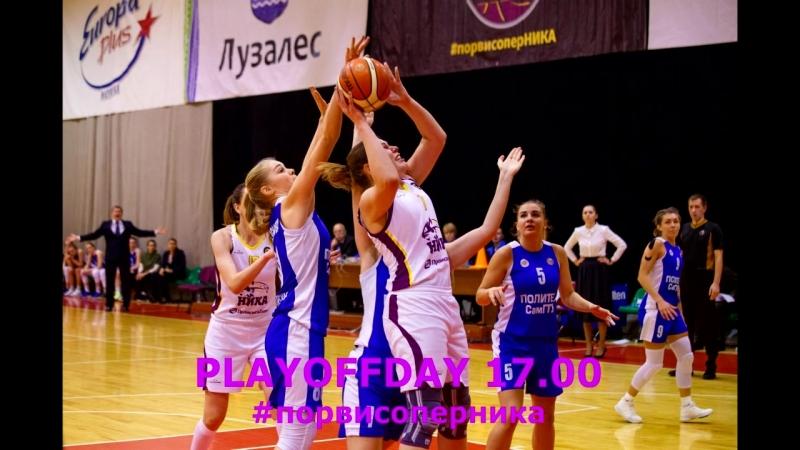 GAMEDAY в 17.00 Сегодня НИКА (Сыктывкар) проведет второй матч в серии за бронзовые медали порвисоперника всевнашихсилах