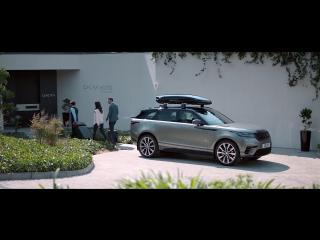 Range Rover Velar | Aксессуары