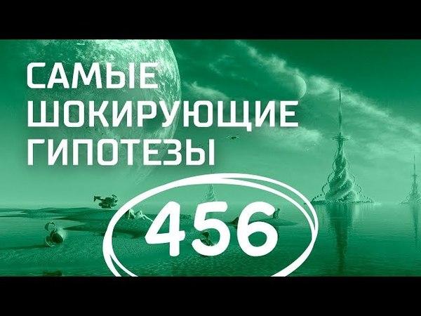 Подводные аномалии. Выпуск 456 (17.05.2018).Озера.Сибирь.