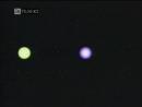 1995 Вселенная За горизонтом Адаптация Свойства и развитие звезд - 1326