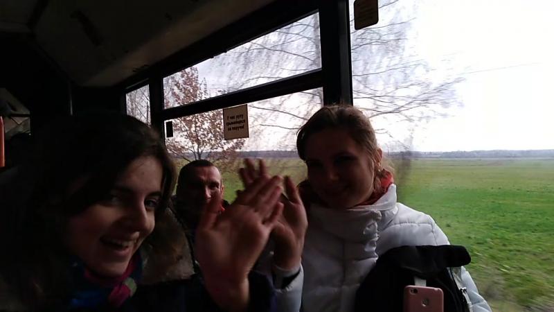 движ париж,в Гродненском автобусе)