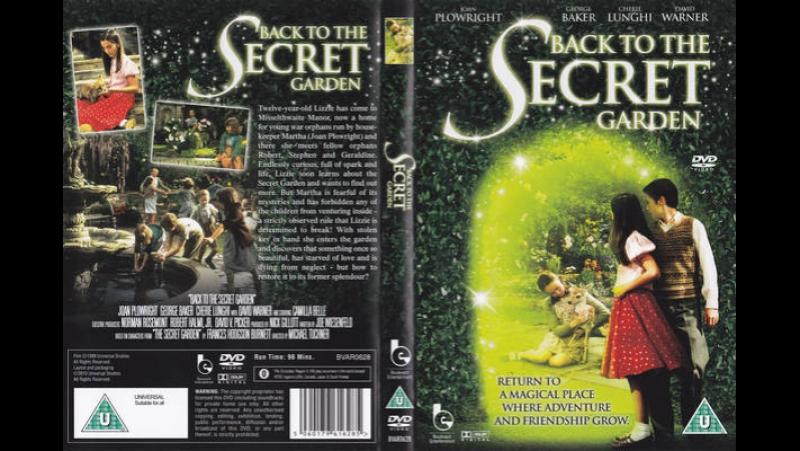Возвращение в таинственный сад - Трейлер (2001)