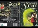 Возвращение в таинственный сад - Трейлер 2001