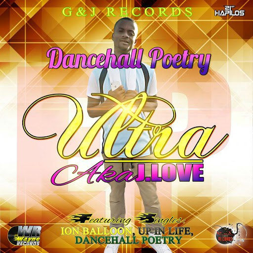 Ultra альбом Dancehall Poetry