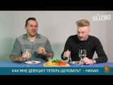 [Итальянцы by Kuzno Productions] Итальянцы пробуют рыбные деликатесы из России