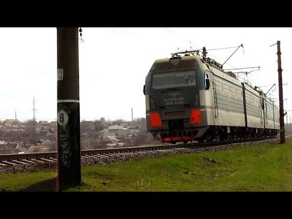 Электровозы ВЛ11м6 484 ВЛ11м 013 с приветливой локомотивной бригадой 01 апреля 2018 г