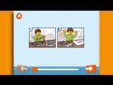 LEGO Boost - Как это работает?