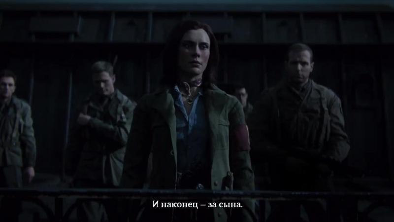 Боец Сопротивления, Руссо в новом трейлере игры Call of Duty: WWII!