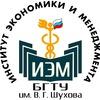 Институт экономики и менеджмента
