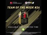 Франк Рибери - TOTW 26 - FIFA 18