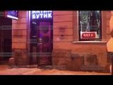 Ограбление секс-шопа в Петербурге
