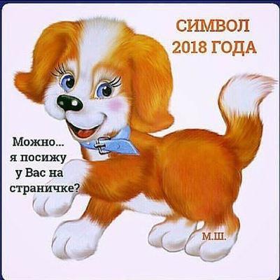 Людмила Людмила, Челябинск
