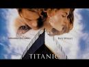 Титаник 1997 Гаврилов VHS (расширенная версия)