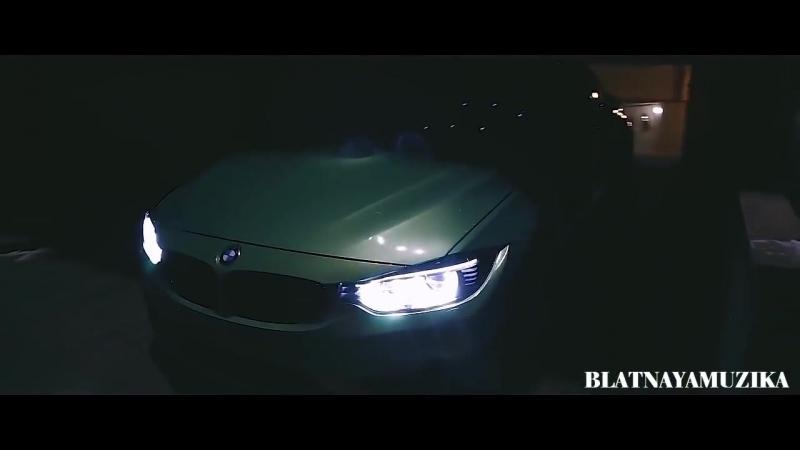 MAO x DJ1N - Девочка