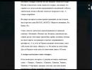 Термин монголо татары ввёл историк Наумов в 1823 г