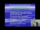 Муковисцидоз диагностика и принципы лечения