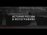 100 фактов о 1917. Снаряды, шрапнели и пули на Лубянской площади