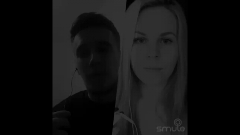Эхо (дуэт кавер) - Анна Герман
