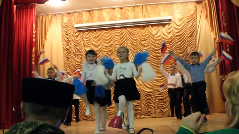 Танец под песню Газманова Россия детский сад № 8 2018 г