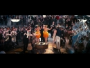 The.Great.Gatsby 2013 танцы.отрывок