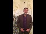 Аслан Гусейнов поздравляет с Новым годом.