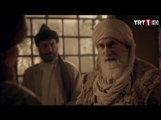 Diriliş 'Ertuğrul' 5. Bölüm Üstad-ı Azam ve İbn-i Arabi Sahnesi.mp4