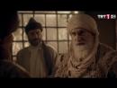 Diriliş 'Ertuğrul' 5 Bölüm Üstad ı Azam ve İbn i Arabi
