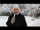 Видео-обращение сказкотерапевта Ольги Филипповой