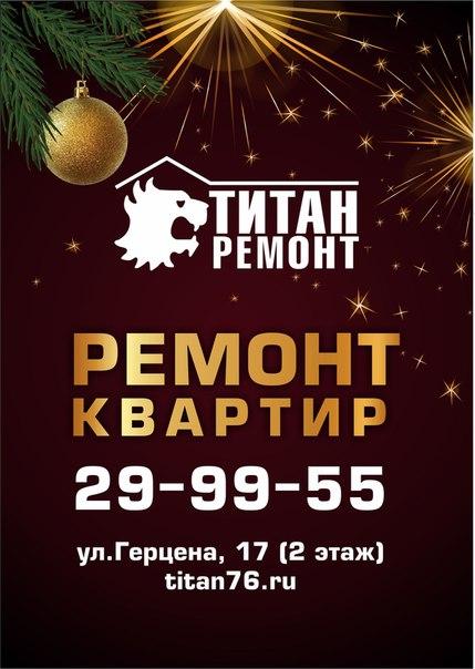 В преддверии Нового года каждый из нас ждет новых свершений и исполнен