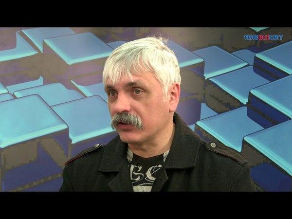 Дмитро Корчинський громадський діяч Субєктив 27.03.18