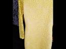 Бандажное платье с кружевной сеткой.💖