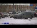 В Королеве автоподставщики вымогали деньги у одиноких водителей на парковке гипермаркета - Россия 24