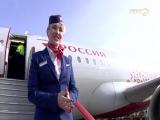 Ведущая программы «Хорошее утро» попробовала себя в профессии стюардессы