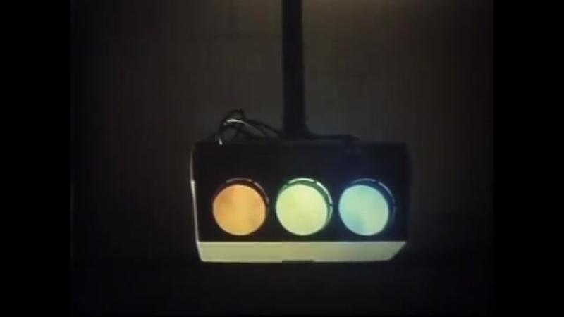 Оборудование Видеосалонов (1988) КИЕВНАУЧФИЛЬМ