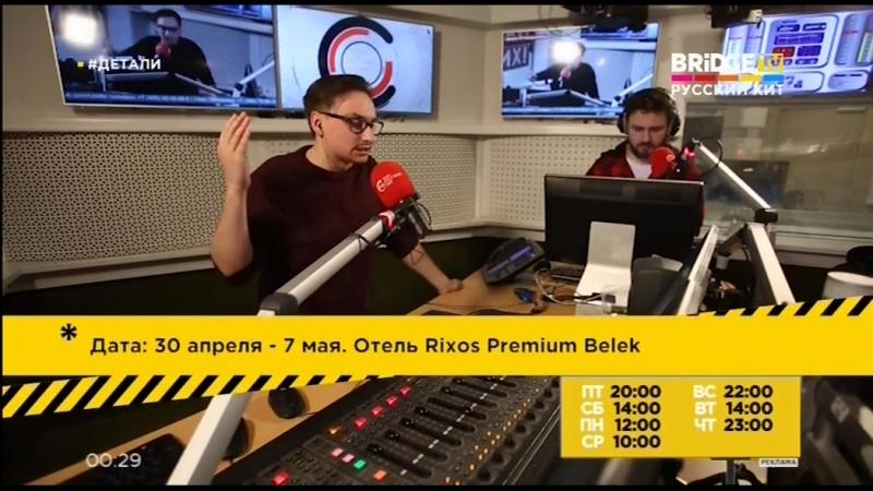 Bridge Tv Русский хит Music Roll 21.02.2018 Года