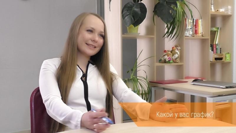 АН МегаМир Марина Гашимова