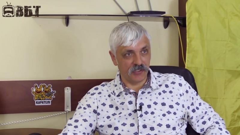 """Д. Корчинский пожаловался на то , что Крымский мост был построен """" бескровно """""""