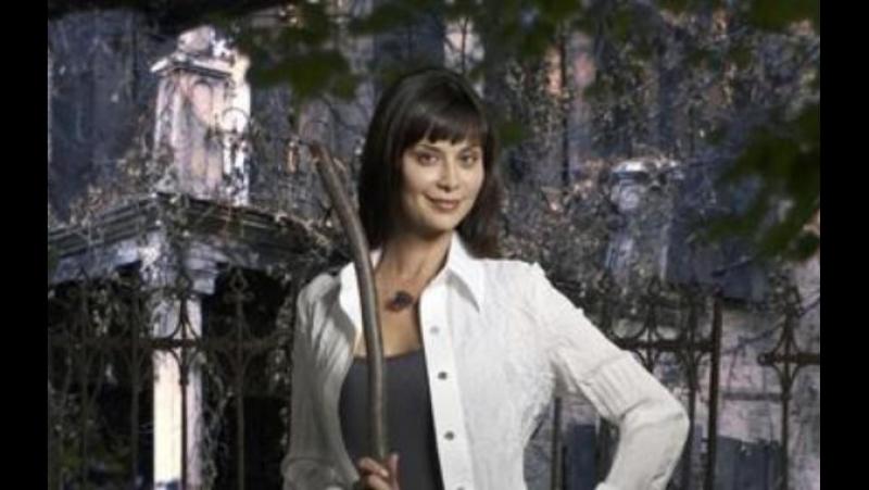 Добрая ведьма (2008)