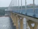 Программа Максимум танцующий мост Волгоград
