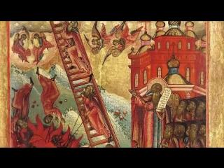 18 марта. Прп. Иоанн Лествичник (649). Православный календарь. Семиречье, 2018