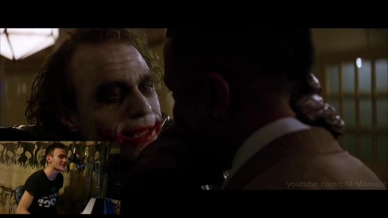 Первая озвучка) ДжокерWhy so serious? Чё ты такой серьёзный?