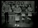 И козёл на саксе The Lennon Sisters The Wah Watusi
