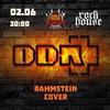 Концерт DDR в Варяге 02.06