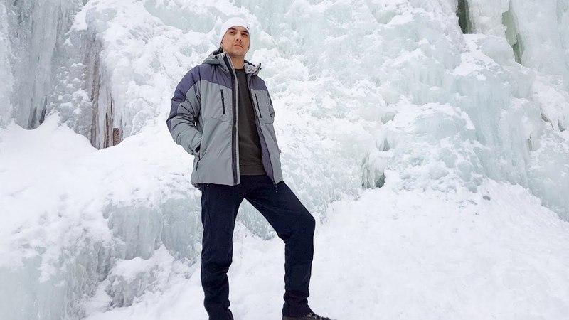 БОРУС (горный хребет в Саянах), куртка мужская на синтетическом утеплителе Шелтер Спорт