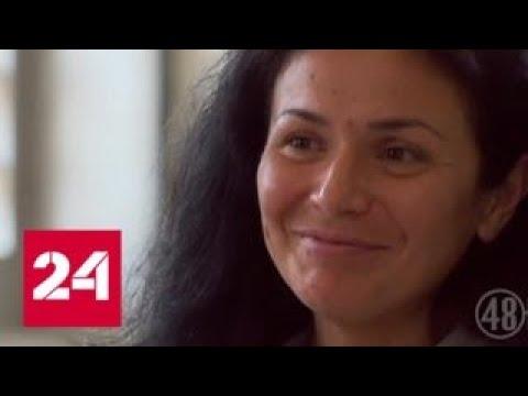 Побои и унижение: россиянка Насырова объявила голодовку в американской тюрьме - Россия 24