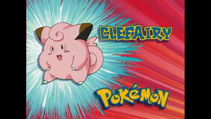 Whos that Pokemon