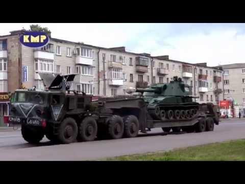 Украинская военная техника на улицах города Конотопа, старьё капец, техника времён моего дедушки