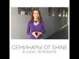 Приглашение на обучающие семинары в Санкт-Петербурге
