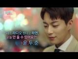 [PROMO] 16.01.2018 KBS Radio Romance (DooJoon)