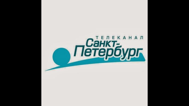 Конец аналогового неравенства! В Санкт-Петербурге началось вещание региональных каналов цифрового телевидения